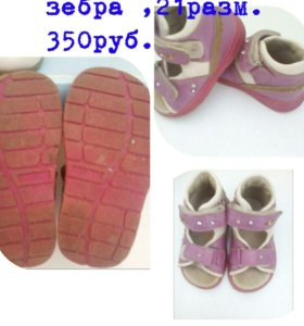 Продам обувь для девоски