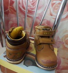 Бу ботинки весна.сказка