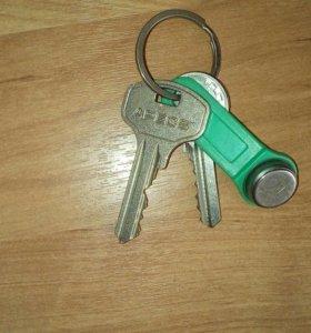 Были найдены ключи возле 31школы