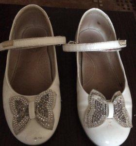 Туфли детские kapika