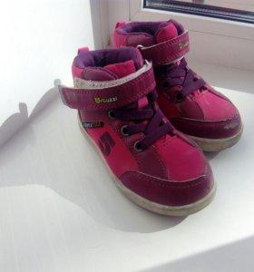 Ботинки демизесонные