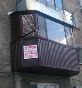 Мега пласт пвх окна и балкон на либое канфигуратц