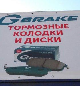 Тормозные колодки и диски Gbrake
