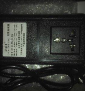 Преобразователь тока из 220V в 110V