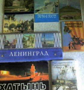 Путеводитель в фотографиях и картах