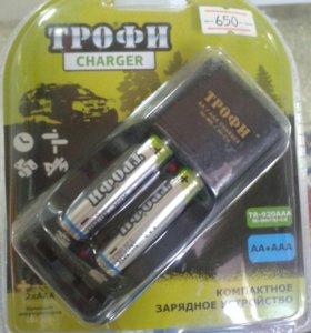 . Зарядник для батареек