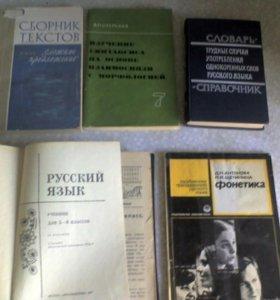 Литература для учащихся