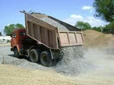 Доставка угля.щебня базальт.земля.перегной