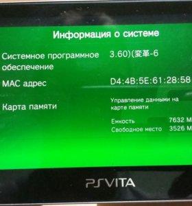 PS Vita (прошитая)
