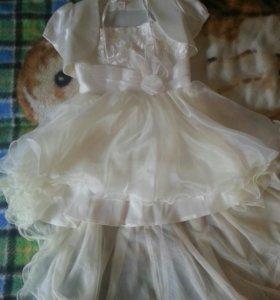 Платье для принцессы!!