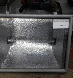 Прожектор 1500 w