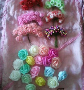 Продам цветы для рукоделия