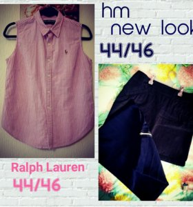 Комплект рубашка+две юбки
