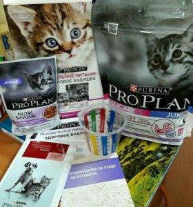 Набор для котенка ProPlan