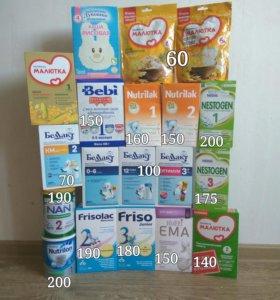 Молочные и кисломолочные смеси