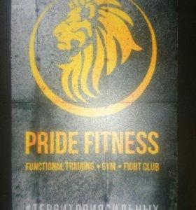 Карта в pride fitness