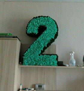 Цифра 2 на День рождения!