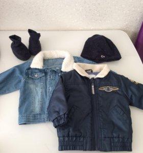 Курточки, шапочка, пинетки
