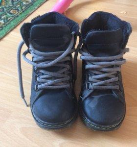 Ортопедические ботинки р 26