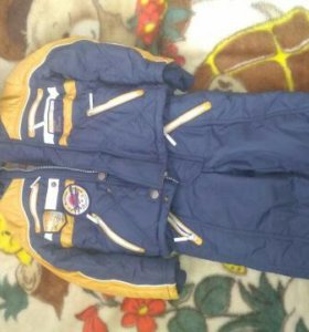 Демисезонный костюм Батик для мальчика+подарок