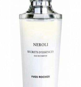 Продам парфюм 50 мл, все новое, ТОРГ в подарок!!!