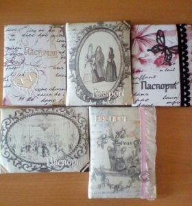 Изготовлю обложку на паспорт.