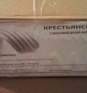 """Масло сливочное """"Крестьянское"""" с доставкой."""