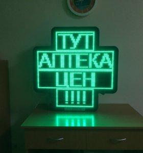 Односторонний аптечный крест зеленого свечения