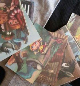 Набор советских открыток.
