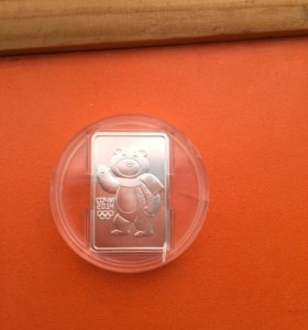❗️Олимпийская серебряная монета Сочи!(мишка)👆