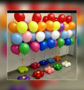Гелиевые шары!!!