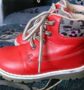 Демисезонные ботиночки 21р-р