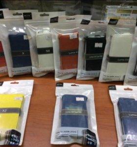 Чехлы для Nokia, Microsoft