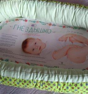 Бортик в кроватку Baby Nice, Гнездышко