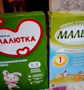 Детская молочная смесь
