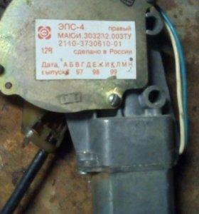 Электростеклоподъемник ВАЗ 2110 2112