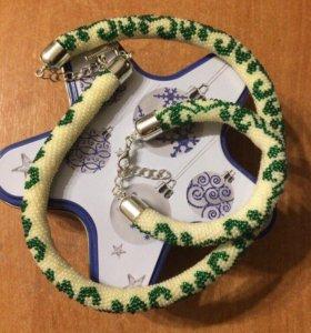 Комплект из чешского бисера