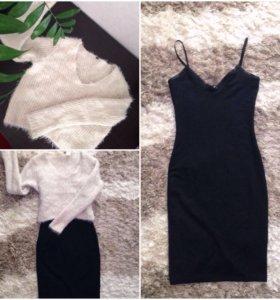 свитер травка и облегающее платье до колен