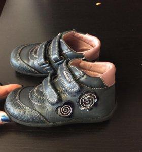 Туфли для девочки(Испания)