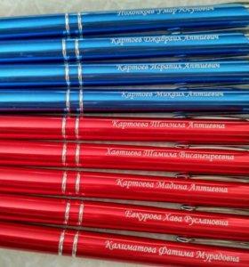 Ручки с Вашим именем