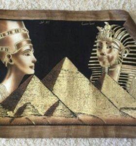 Папирус Египетский натуральный