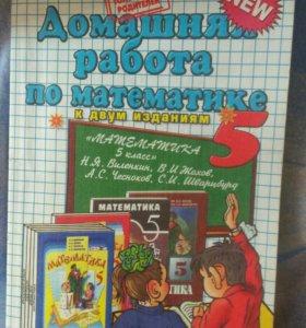Книги для школы