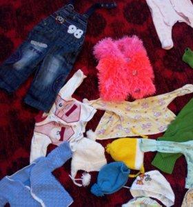 Пакет с детскими вещами (0+)