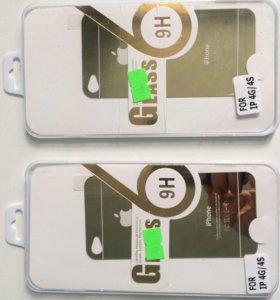 Защитные стекла на две стороны iPhone 4s