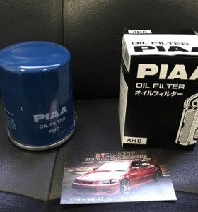 Фильтр масляный PIAA