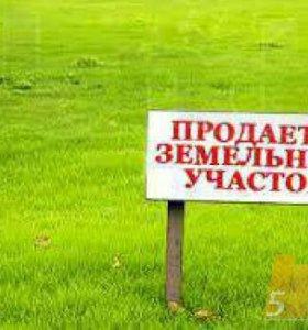 ИЖС участок 20,5 сот.