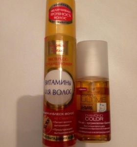 Масло и экспресс-кондиционер для волос