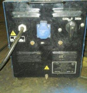 сварочный аппарат ТДМ 205