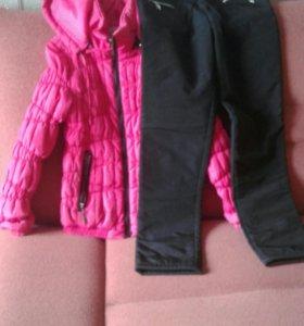 Куртка с болоневыми штанами ( весна-осень )