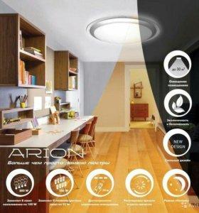 Управляемый светодиодный светильник ARION 100W